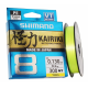 Shimano Kairiki Yellow 150 mt 0,215